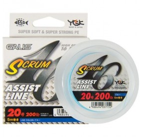 GALIS SCRUM 16 ASSIT LINE 8 - 80 LB - 5M BLUE (x12)